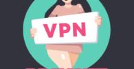 vpn private for pc windows mac