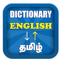 English Tamil Dictionary Tamil English Dictionary for PC Descargar